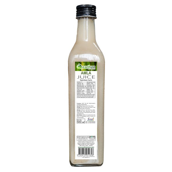 Amla Juice (Indian Gooseberry Juice) - 500g