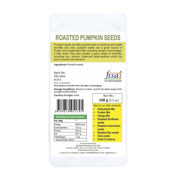 Roasted Pumpkin seeds (Kaddoo Beej) - 100g