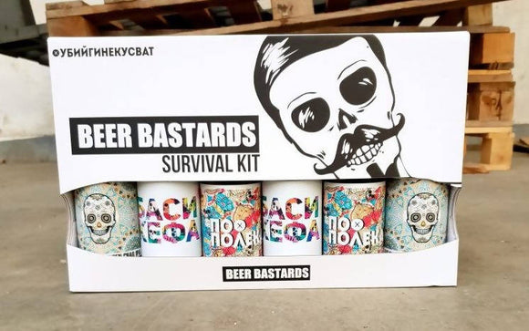Beer Bastards 6-Pack - Maastricht.beer