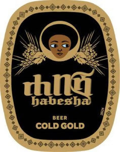 Cold Gold 0,33L - Maastricht.beer