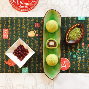 抹茶紅豆沙麻糬酥 Green Tea, Red Bean & Mochi Pastry