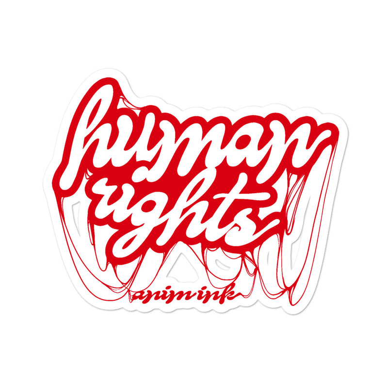 Human right 2020 by animink