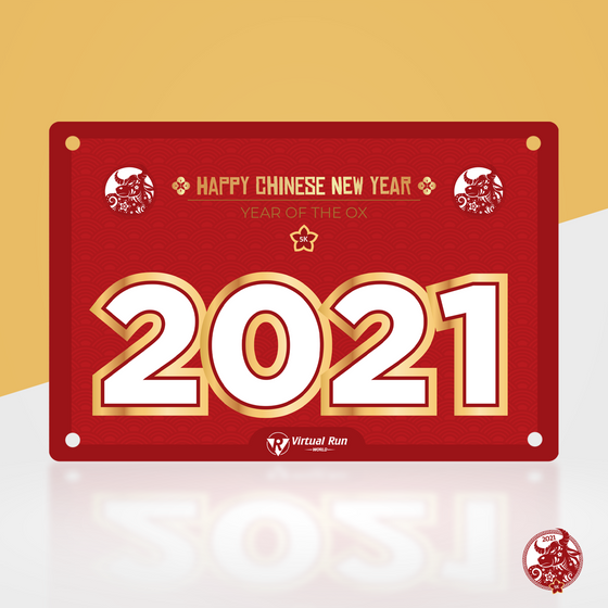 Chinese New Year 5K - Entry + Medal