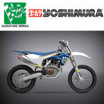 YM-264610D320 - Yoshimura Signature Series RS-4 full system (stainless/aluminium/carbon fibre) for 2016-2018 KTM 450SX-F, 2017-2018 450XC-F and 2016/2018 Husqvarna FC450, 2017-2018 FX450