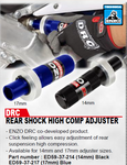 DRC Enzo Rear Shock High Comp Adjuster - available on indent only - DF-ED59-37-214/217