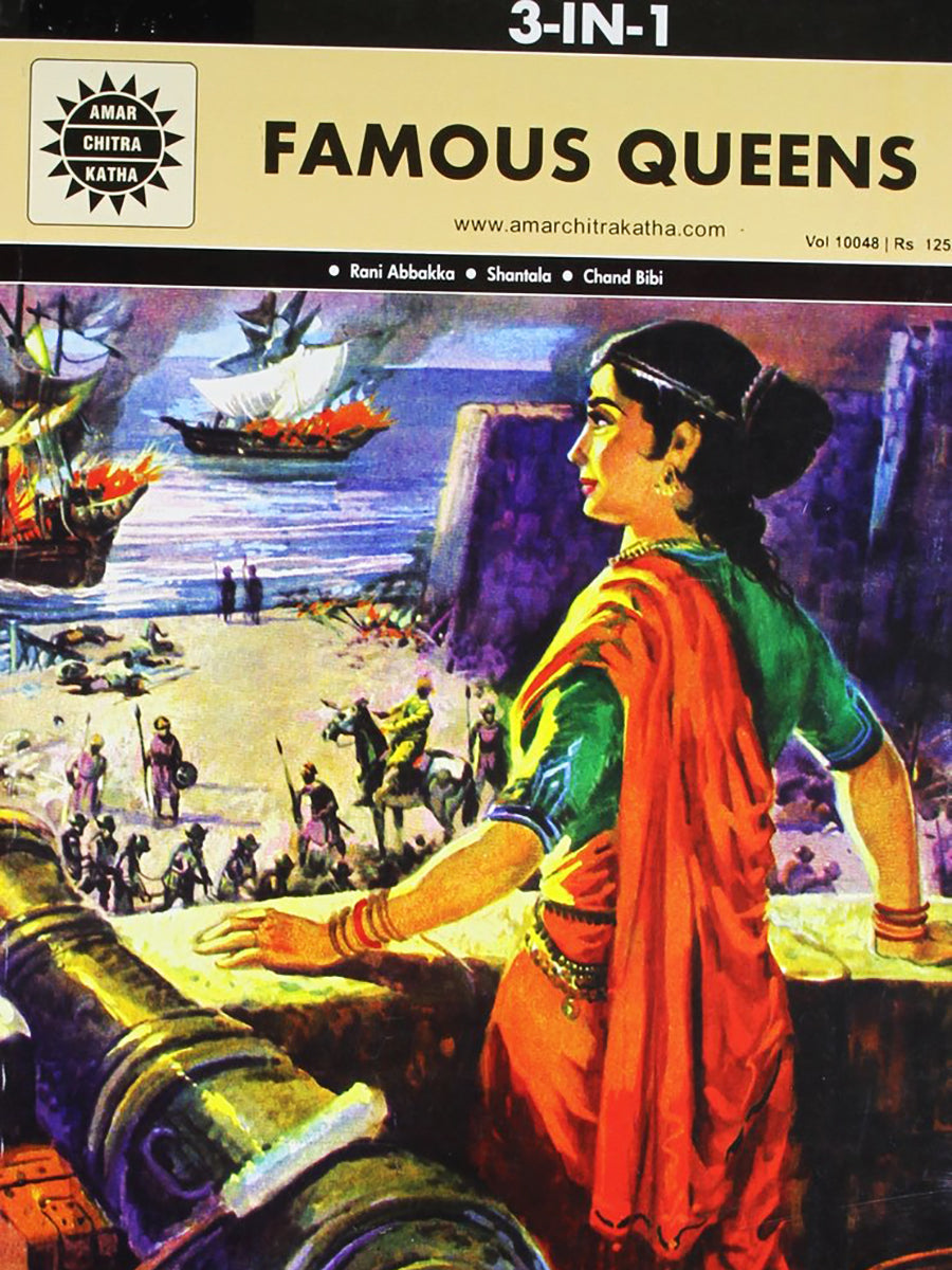 Famous Queens - ahmedabadtrunk.in