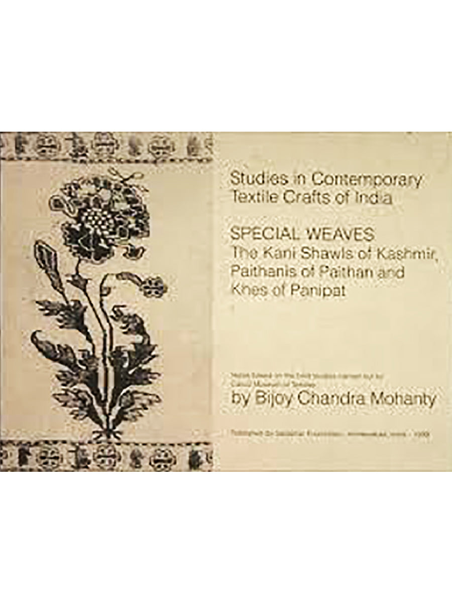 Studies in Contemporary Textile Crafts of India - Special Weaves