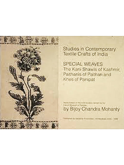 Studies in Contemporary Textile Crafts of India - Special Weaves - ahmedabadtrunk.in
