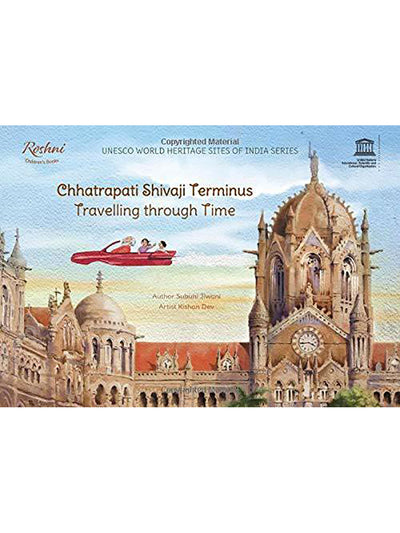 Chhatrapati Shivaji Terminus: Travelling through Time - ahmedabadtrunk.in