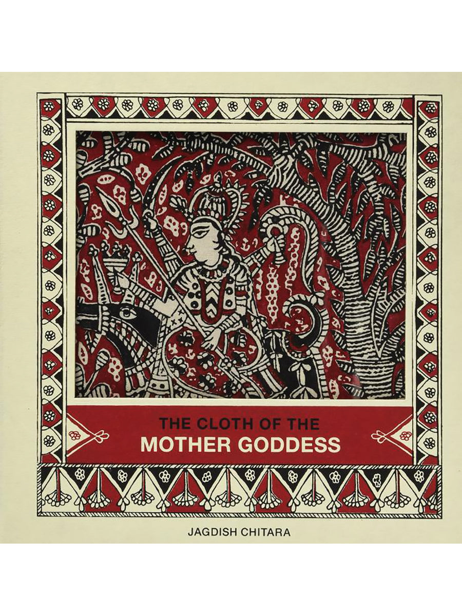 The Cloth of the Mother Goddess - ahmedabadtrunk.in