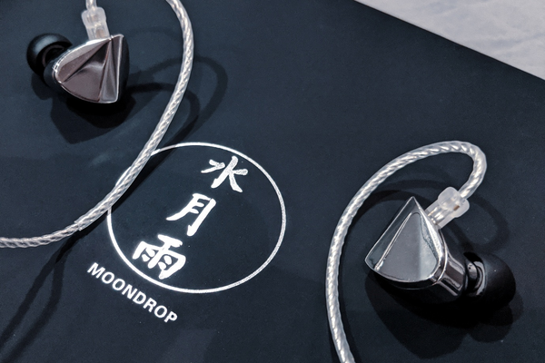 Moondrop KXXS Flagship Edition Carbon Dynamic in-Ear Earphone - Audiophile Store