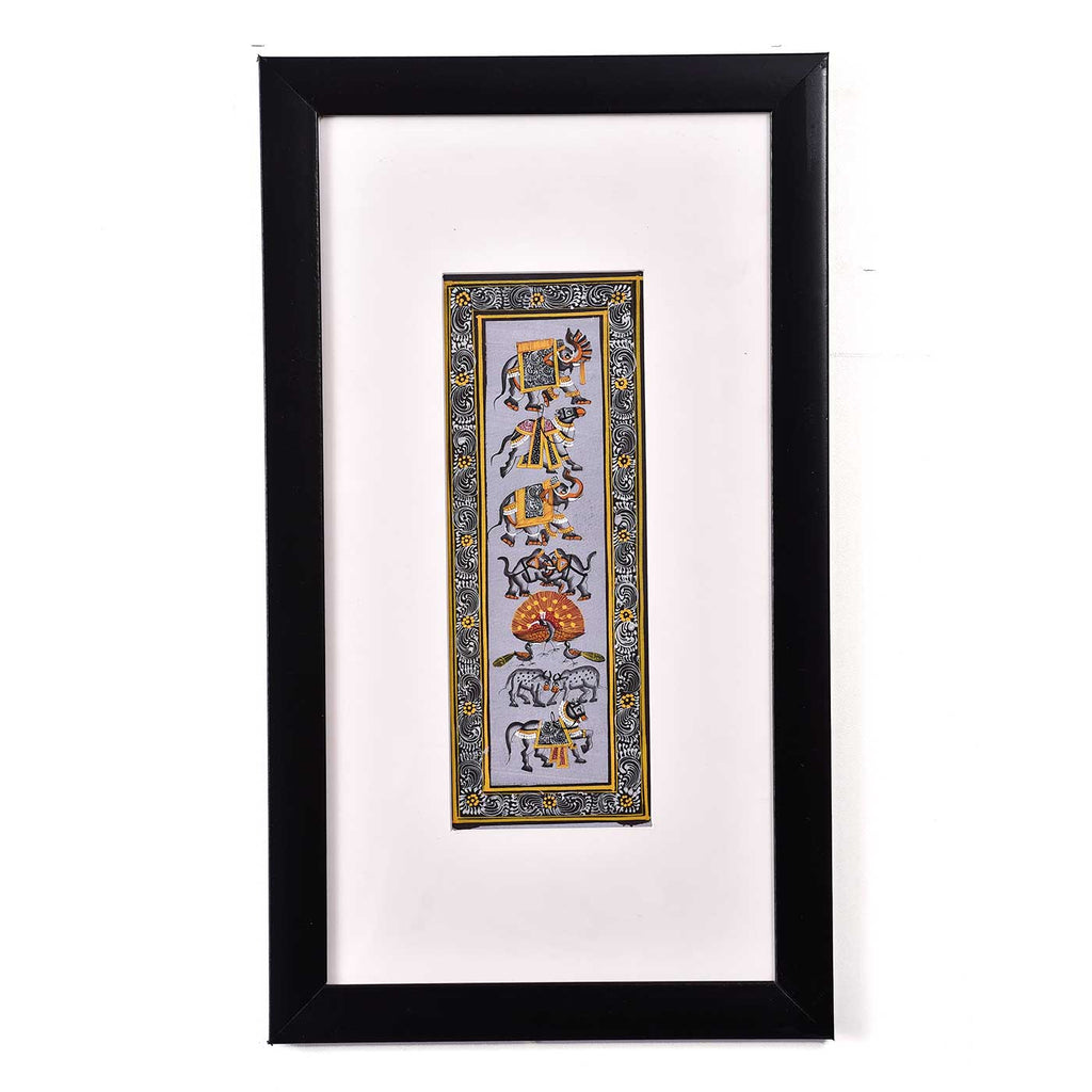 Exclusively Pattachitra Animals Framed Painting (9.5*16.5 Inches)