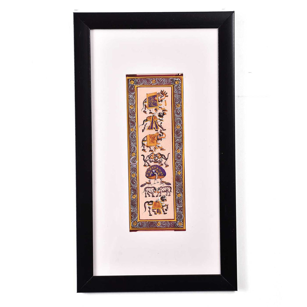 Pattachitra Animal Framed Painting (9.5*16.5 Inches)