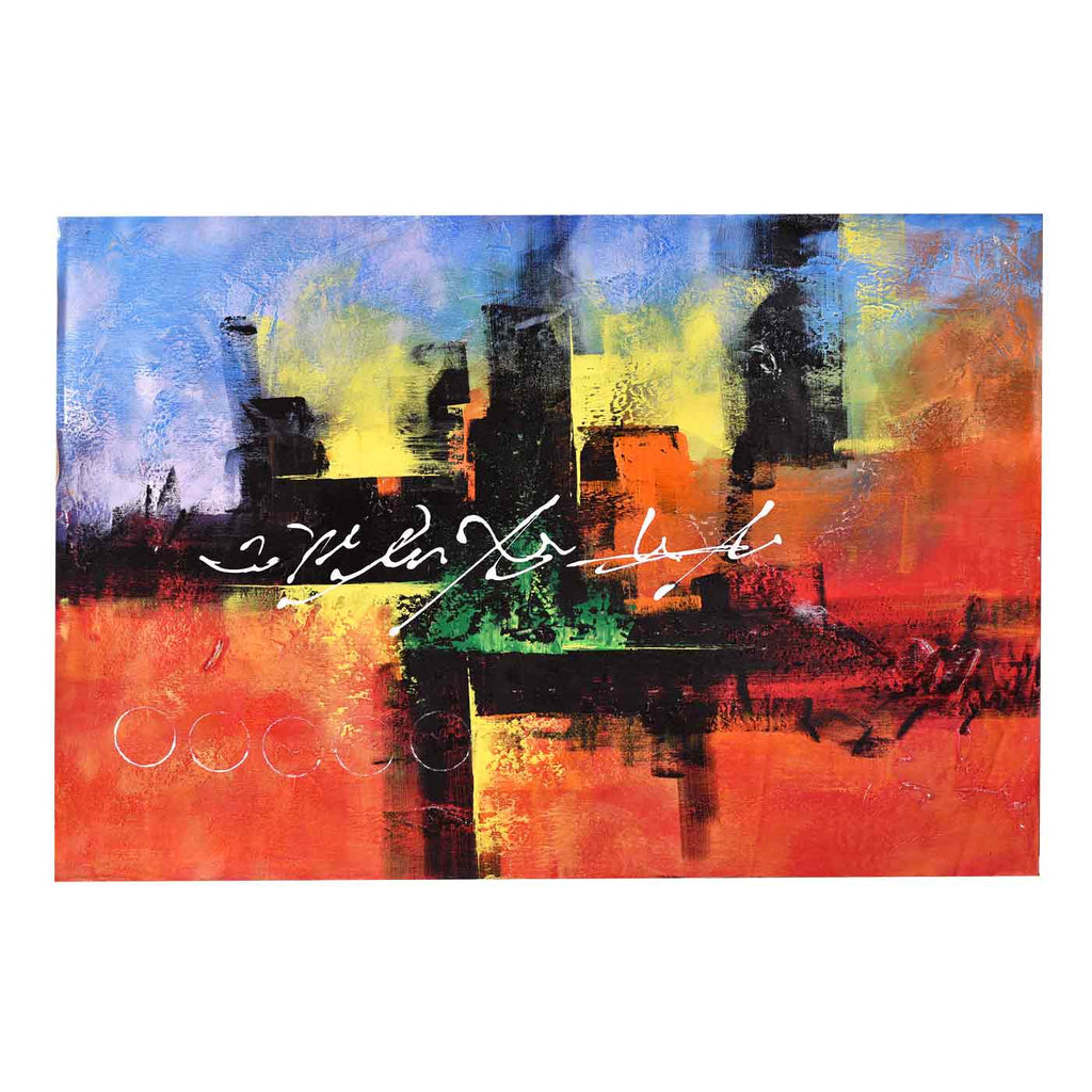 Township Acrylic Canvas Painting