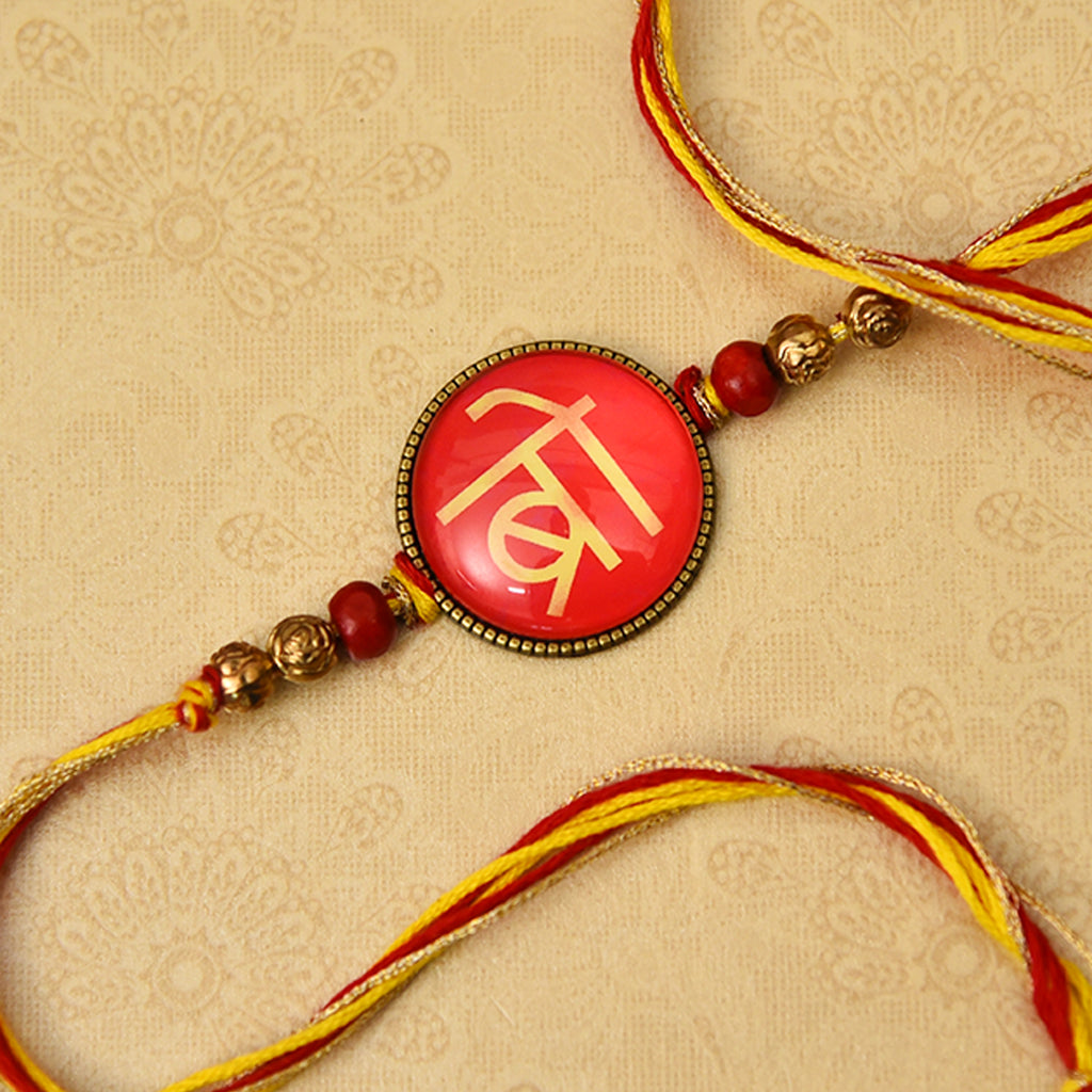 Stylish Bro Rakhi For Brother