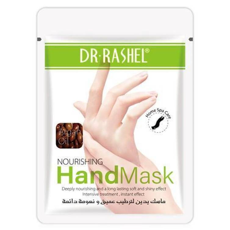 Dr. Rashel Argan Oil Nourishing Hand Mask