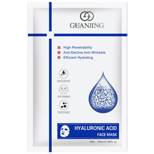Guanjing Hyaluronic Acid Efficient Hydrating Face Mask