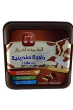 Halawa with Chocolate - Alrasheedy - Goffa - Fresh to your door!