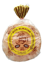 Pita WW - Alwatan - Goffa - Fresh to your door!