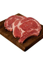 Beef with Bone (Per LB) - Samir Supermarket - Goffa - Fresh to your door!