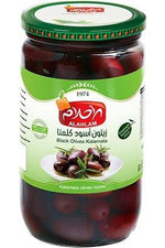 Black Olives - Al Ahlam - Goffa - Fresh to your door!