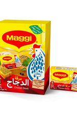 Chicken Stock Cubes 24U - Maggi - Goffa - Fresh to your door!