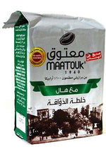 Coffee With Cardamom - Maatouk - Goffa - Fresh to your door!