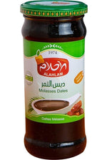 Dates Molasses Syrup - Al Ahlam - Goffa - Fresh to your door!
