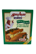 Fish Spice Blend - Spysi - Goffa - Fresh to your door!