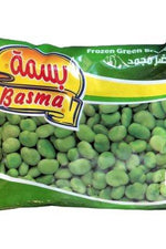 Frozen Green Broad Beans - Basma - Goffa - Fresh to your door!