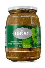 Grapes Leaves - Nabet - Goffa - Fresh to your door!