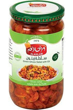 Green Olives Salad In Oil - Al Ahlam - Goffa - Fresh to your door!