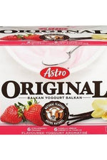 Halal Balkan Style Yogurt - Astro - Goffa - Fresh to your door!