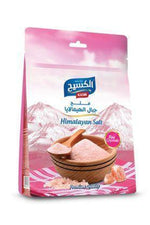 Himalayah Salt - KASIH - Goffa - Fresh to your door!