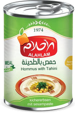 Hummus Tahini - Al Ahlam - Goffa - Fresh to your door!