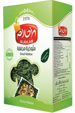Mlokhia - Al Ahlam - Goffa - Fresh to your door!