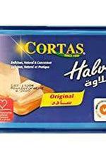 Halawa (Halva) - Cortas - Goffa - Fresh to your door!