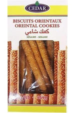 Oriental Cookies Long Kaak - Cedar - Goffa - Fresh to your door!