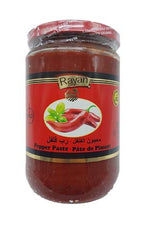 Pepper Paste - Rayan - Goffa - Fresh to your door!