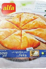Phyllo Feta Cheese - Alfa - Goffa - Fresh to your door!
