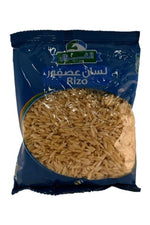 Pasta Rizo - Ghazal - Goffa - Fresh to your door!