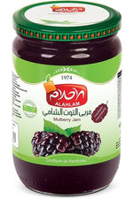 Shami Blueberry Jams - Al Ahlam - Goffa - Fresh to your door!