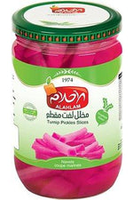 Sliced Trunip Pickles - Al Ahlam - Goffa - Fresh to your door!