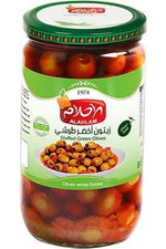 Stuffed Green Olives In Oil - Al Ahlam - Goffa - Fresh to your door!