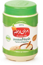Tahini Sesame Paste - Al Ahlam - Goffa - Fresh to your door!