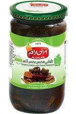 Torshi Pickles W/Dates Molasses - Al Ahlam - Goffa - Fresh to your door!