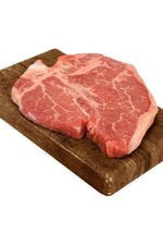 Veal T-Bone ( Per LB) - Samir Supermarket - Goffa - Fresh to your door!
