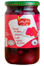 Whole Turnip Pickles - Al Ahlam - Goffa - Fresh to your door!