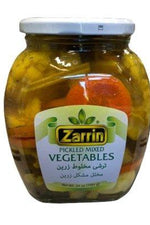 Pickled Mixed Vegetables - Zarrin - Goffa - Fresh to your door!