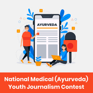 National Medical (Ayurveda) Youth Journalism Contest